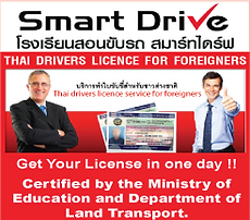 Udon Thani Business Index, Driving Schools, Smart Drive