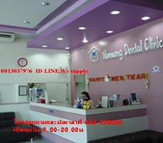 Wattra Dental Clinic, Udon Thani Dentists, Udon Thani Resource Guide, udonmap, udonguide, udonthanimap, udonthaniguide, udonmapclassifieds, udona2z, udonthaniclassifieds, udonthani, udonforum, udonthaniforum, udoninfo, expatinfoudonthani, #udona2z