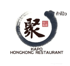 Udon Thani Business Index, Thai Restaurants, KaPo Hong Kong Restaurant