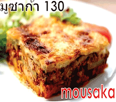 Udon Thani Resource Guide, Greek Restaurants, Tom & Jee, #udonmap, #udonthani