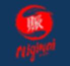 nigiwai sushi, udon thani restaurants, Udon thani resource guide, udonmap, udonguide, udonthanimap, udonthaniguide, udonmapclassifieds, udona2z, udonthaniclassifieds, udonthani, udonforum, udonthaniforum, udoninfo, expatinfoudonthani, #udona2z