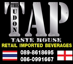 Udon Thani Business Index, Bars & Pubs, Udon Tap Taste House