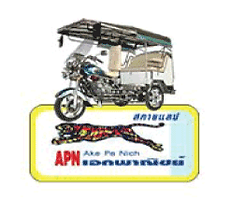 Udon Thani Resource Guide, tuktuk sales and maintenance, Aek Panich, #udonmap, #udonthani