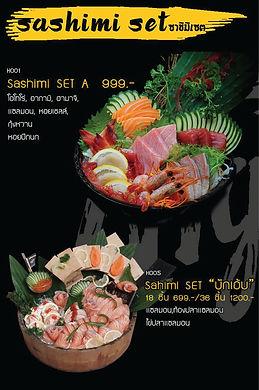 nigiwai sushi, udon thani sushi, udon thani resource guide, udonmap, udonguide, udonthanimap, udonthaniguide, udonmapclassifieds, udona2z, udonthaniclassifieds, udonthani, udoninfo, udon thani info, udon thani information, udonforum, udonthaniforum, udoninfo, leeyaresort, leeyaresortudon, expatinfoudonthani