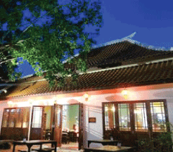 Ping An Cha, Udon Thani Cafes & Coffee Shops, Udon Thani Resource Guide, udonmap, udonguide, udonthanimap, udonthaniguide, udonmapclassifieds, udona2z, udonthaniclassifieds, udonthani, udonforum, udonthaniforum, udoninfo, expatinfoudonthani, #udona2z