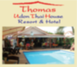 Udon Thani Resource Guide, Udon Thani Accommodations, resort, guesthouse, Thomas House, #udonmap, #udonthani