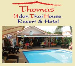 Udon Thani Resource Guide, Udon Thani Accommodations, resort, guesthouse, Thomas House, #udonmap, #udonthani