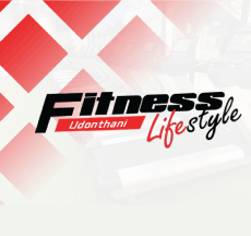 Fitness Lifestyle Udon Thani, udon thani resource guide, udon map, udon thani guide, udonthanimap, udonthaniguide, udonmapclassifieds, udona2z, udonthaniclassifieds, udonthani, udonforum, udoninfo, expatinfoudonthani, #udona2z