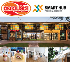 UdoSmart Hub, Udon Thani Than Business Guide, Shared Office Space, Smart Hub