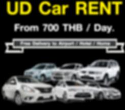 Udon Thani Business Index, Udon Thani Car Rental, UD Car Rent