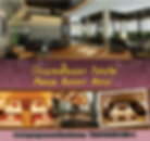 Panya Resort Hotel, Udon Thani accommodations, udon thani resource guide, udon map, udon thani guide, udonthanimap, udonthaniguide, udonmapclassifieds, udona2z, udonthaniclassifieds, udonthani, udonforum, udoninfo, expatinfoudonthani, #udona2z