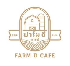 Farm D Café, Udon Thani Restaurants, Udon Thani Resource Guide, udonmap, udonguide, udonthanimap, udonthaniguide, udonmapclassifieds, udona2z, udonthaniclassifieds, udonthani, udonforum, udonthaniforum, udoninfo, expatinfoudonthani, #udona2z