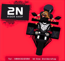 2N Rider Shop, Motorcycle Accessories, Udon Thani Resource Guide, udonmap, udonguide, udonthanimap, udonthaniguide, udonmapclassifieds, udona2z, udonthaniclassifieds, udonthani, udonforum, udonthaniforum, udoninfo, expatinfoudonthani, #udona2z