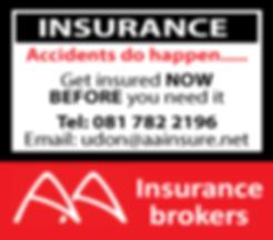 Udon Thani Resource Guide, Insurance, AA Insurance Brokers, #udonmap, #udonthanimap, #udonthaniguide, #udonmapclassifieds, #udonthani