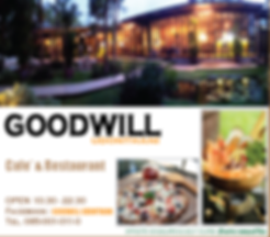 Udon Thani Resource Guide, Cafés, Goodwill Restaurant, #udonmap, #udonthani
