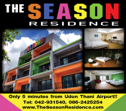 Udon Thani Business Index, Udon Thani Accommodations, Udon Thani Serviced Apartments, The Season Residence, udonmap, udonguide, udonthanimap, udonthaniguide, udonmapclassifieds, udona2z, udonthaniclassifieds, udonthani, udonforum, udoninfo, expatinfoudonthani