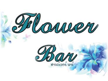 Flower-Bar.jpg