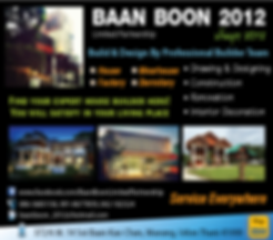 Udon Thani Business Index, Home Construction, Baan Boon 2012
