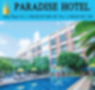Paradise Hotel, udon thani accommodations, udon thani resource guide, udon map, udon thani guide, udonthanimap, udonthaniguide, udonmapclassifieds, udona2z, udonthaniclassifieds, udonthani, udonforum, udoninfo, expatinfoudonthani, #udona2z