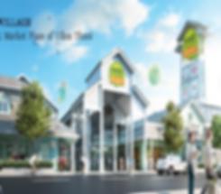 Udon Thani Resource Guide, Shopping Malls, Posri Village