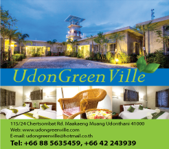 Udon Thani Resource Guide, Udon Thani Accommodations, Udon Thani Serviced Apartments, Udon Greenville, #udonmap #udonguide #udonthanimap #udonthaniguide #udonmapclassifieds #udona2z #udonthaniclassifieds #udonthani #udonforum #udoninfo #expatinfoudonthani, udona2z, expatinfoudonthani