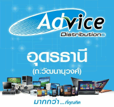 Advice Computers, Udon Thani Computers, Udon thani resource guide, udonmap, udonguide, udonthanimap, udonthaniguide, udonmapclassifieds, udona2z, udonthaniclassifieds, udonthani, udonforum, udonthaniforum, udoninfo, expatinfoudonthani, #udona2z