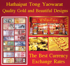 Udon Thani Business Index, Udon Thani Gold Shops, Hathaipat Tong Yaowarat