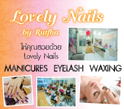 Udon Thani Business Guide, Spa & Massage, Lovely Nails by Rutfha