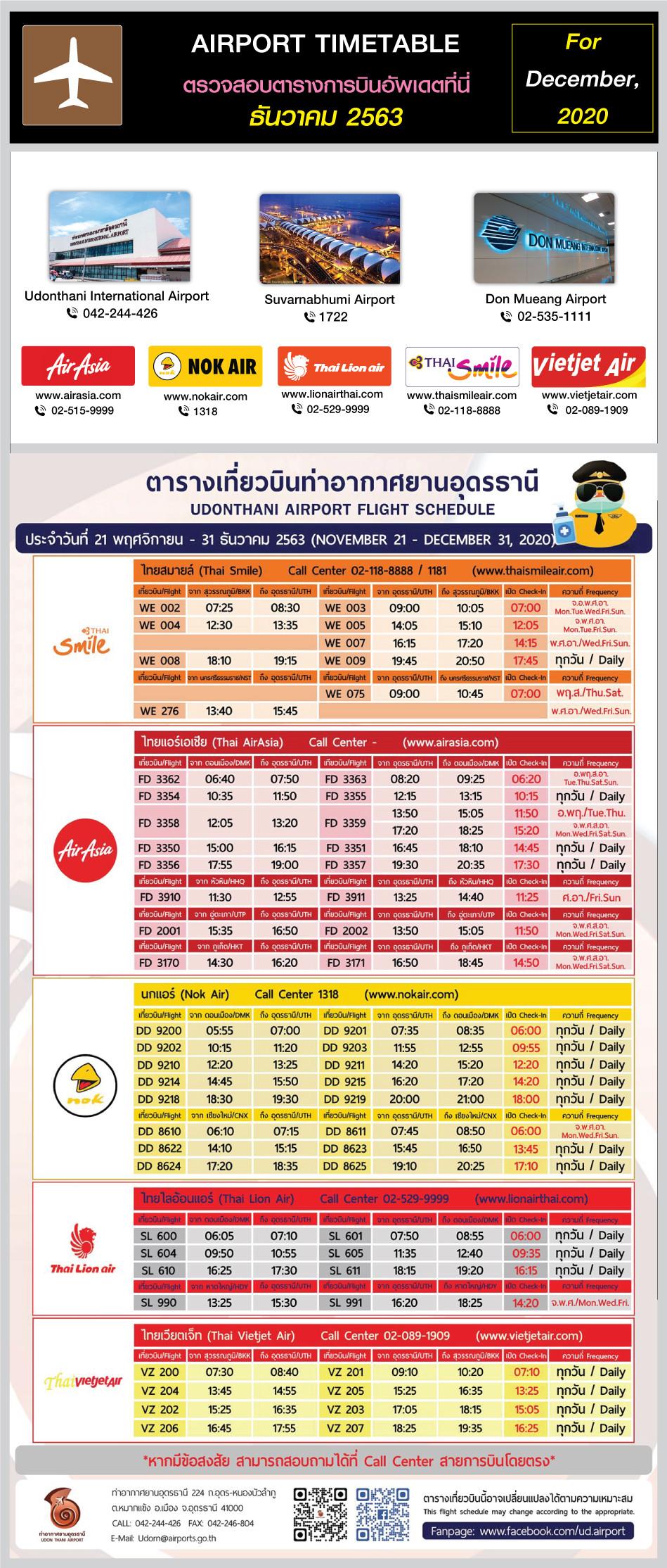 20.12 page Thai.jpg