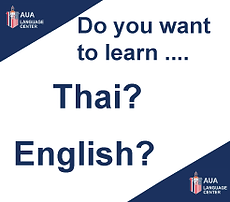 Udon Thani Business Guide, Language Instruction, AUA
