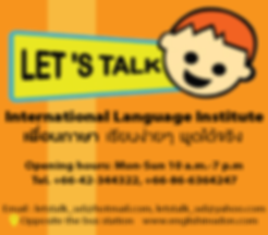 Udon Thani Business Guide, Language Schools, Let's Talk Language School