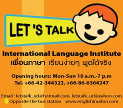Udon Thani Business Guide, Language Schools, Let's Talk Language School
