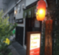 Little Pine Tree, Udon Thani Japanese Restaurants, Udon Thani Resource Guide, udonmap, udonguide, udonthanimap, udonthaniguide, udonmapclassifieds, udona2z, udonthaniclassifieds, udonthani, udonforum, udonthaniforum, udoninfo, expatinfoudonthani, #udona2z