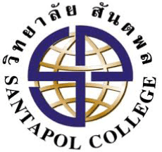 udon thani resource guide, santapol college, #udonmap, #udonthani, #udonguide, #udonthaniguide, #udonthanimap