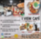 I View Café, Udon Thani Thai Restaurants, coffee shops, Udon Thani Resource Guide, udonmap, udonguide, udonthanimap, udonthaniguide, udonmapclassifieds, udona2z, udonthaniclassifieds, udonthani, udonforum, udonthaniforum, udoninfo, expatinfoudonthani, #udona2z