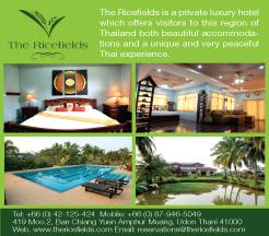 Udon Thani Businss Index, Udon Thani Accommodations, Udon Thani Resorts, The Ricefields
