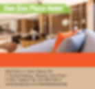 Dee Dee Place, Udon Thani accommodations, Udon thani resource guide, udonmap, udonguide, udonthanimap, udonthaniguide, udonmapclassifieds, udona2z, udonthaniclassifieds, udonthani, udonforum, udonthaniforum, udoninfo, expatinfoudonthani, #udona2z