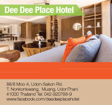 Dee Dee Place hote, Udon Thani hotel, accommodations, udon thani resource guide, udon map, udon thani guide, udonthanimap, udonthaniguide, udonmapclassifieds, udona2z, udonthaniclassifieds, udonthani, udonforum, udoninfo, expatinfoudonthani, #udona2z, udon thani accommodations, Udon thani resource guide, udonmap, udonguide, udonthanimap, udonthaniguide, udonmapclassifieds, udona2z, udonthaniclassifieds, udonthani, udonforum, udonthaniforum, udoninfo, expatinfoudonthani, #udona2z