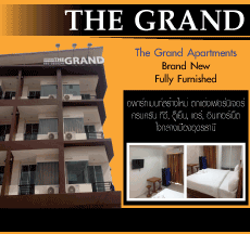 The Grand Apartments, udn thani accomodations, Udon thani resource guide, udonmap, udonguide, udonthanimap, udonthaniguide, udonmapclassifieds, udona2z, udonthaniclassifieds, udonthani, udonforum, udonthaniforum, udoninfo, expatinfoudonthani, #udona2z
