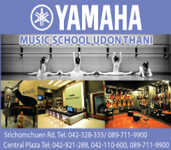 Udon Thani Business Guide, Music Schools, Yamaha Music School