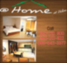 At Home At Udon, udon thani accommodations, Udon thani resource guide, udonmap, udonguide, udonthanimap, udonthaniguide, udonmapclassifieds, udona2z, udonthaniclassifieds, udonthani, udonforum, udonthaniforum, udoninfo, expatinfoudonthani, #udona2z