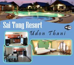sai thong resort, udon thani accommodations, Udon thani resource guide, udonmap, udonguide, udonthanimap, udonthaniguide, udonmapclassifieds, udona2z, udonthaniclassifieds, udonthani, udonforum, udonthaniforum, udoninfo, expatinfoudonthani, #udona2z