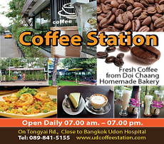 Udon Thani Business Index, Udon Thani Accommodations, Udon Thani Serviced Apartments, Coffee Station, udonmap, udonguide, udonthanimap, udonthaniguide, udonmapclassifieds, udona2z, udonthaniclassifieds, udonthani, udonforum, udoninfo, expatinfoudonthani