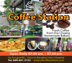 Coffee Station, Udon Thani Cafes & Coffee Shops, Udon Thani Resource Guide, udonmap, udonguide, udonthanimap, udonthaniguide, udonmapclassifieds, udona2z, udonthaniclassifieds, udonthani, udonforum, udonthaniforum, udoninfo, expatinfoudonthani, #udona2z