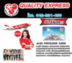 Udon Thani Business Guide, Travel Agents, Quality Express