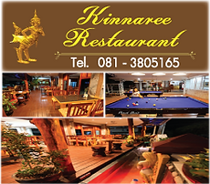 Udon Thani Business Index, Udon Thani Accommodations, Udon Thani Hotels, The Kinnaree, #udonmap #udonguide #udonthanimap #udonthaniguide #udonmapclassifieds #udona2z #udonthaniclassifieds #udonthani #udonforum #udoninfo #expatinfoudonthani, udona2z, expatinfoudonthani