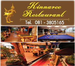 Udon Thani Business Index, Udon Thani Accommodations, The Kinnaree