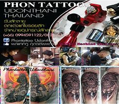 Udon Thani Business Guide, Tattoos, Phon Tattoos