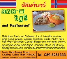 Nan's Bar, Udon Thani