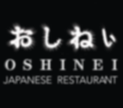 Udon Thani Resource Guide, Oshin Japanese Restaurant, Oshinei